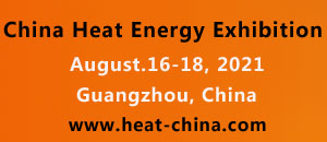 The 17th China Heat Energy Exhibition 2021